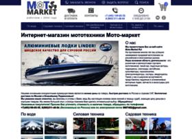 moto-market.ru