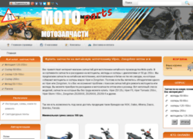 moto-parts.od.ua