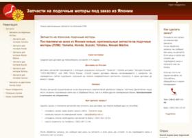 moto.soling-nsk.ru