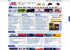 moto188.com