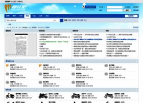 moto8.com