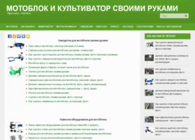 motoblok-kultivator.com