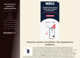 motoblok.poprostomu.com