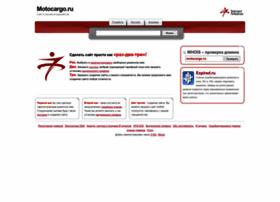 motocargo.ru