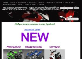 motocentrnvkz.ru