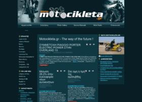 motocikleta.gr