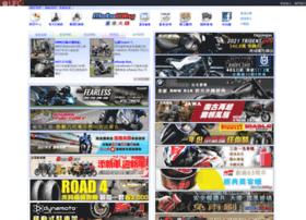 motocity.ufc.com.tw