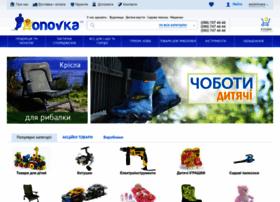 motodim.com