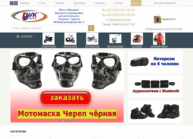 motodvk.com.ua