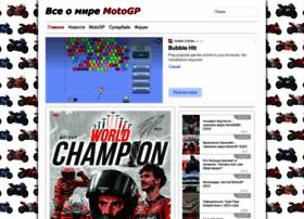 motogp-news.ru