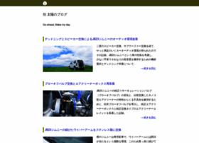 motoharusumi.com