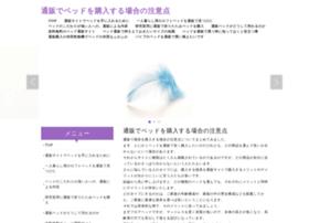 motohashi-mari.com