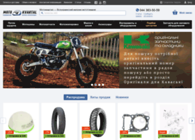 motokvartal.com.ua