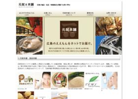 motonari-honpo.com