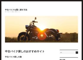 motor-bikegames.com