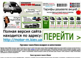motor-m.com.ua