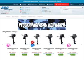 motor.com.ua