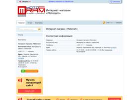 motoram.zakupka.com