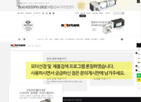 motorbank.co.kr