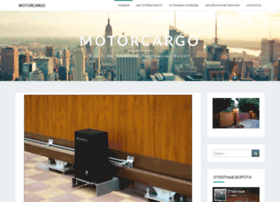 motorcargo.com.ua