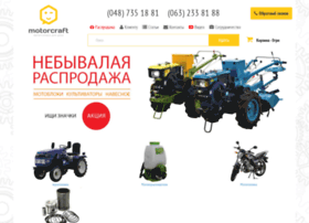motorcraft.ua