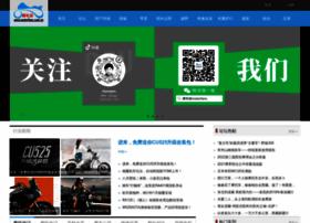 motorfans.com.cn