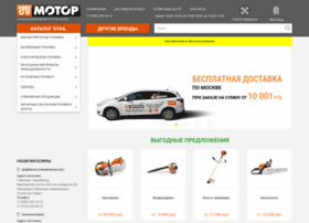 motorg.ru