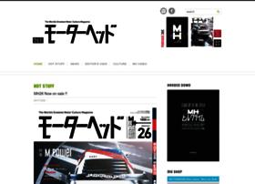 motorheadmagazine.jp
