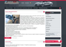 motorhelp.ru