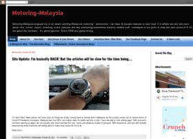 motoring-malaysia.blogspot.in