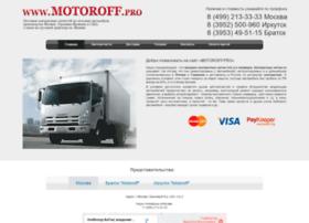 motoroff.pro