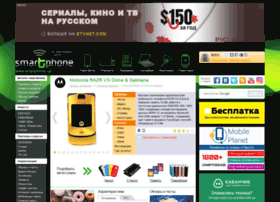 motorola-razr-v3i-dolce-s-gabbana.smartphone.ua