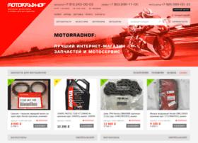motorradhof.ru