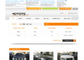 motors.com.lb
