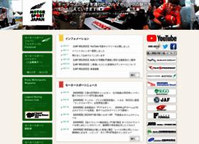 motorsport-japan.com