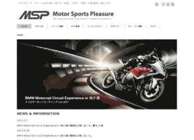motorsportspleasure.jp
