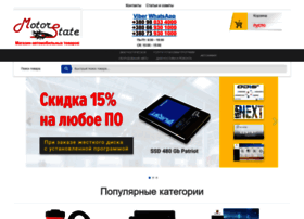 motorstate.com.ua