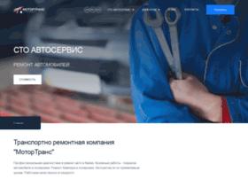 motortrans.com.ua