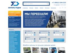 motorylodki.ru