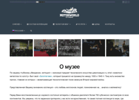 motos-of-war.ru