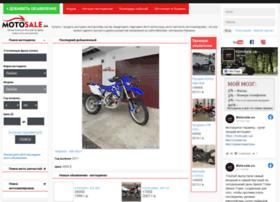 motosale.com.ua