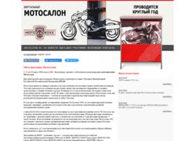 motosalon.ru