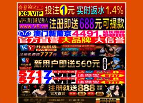 motosikletdergisi.com