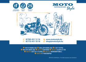 motostyle.kz