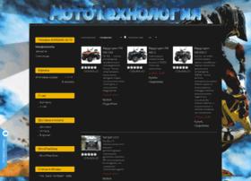 mototechnologia.ru