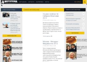 mototema.ru