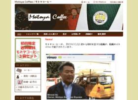 motoya-coffee.com