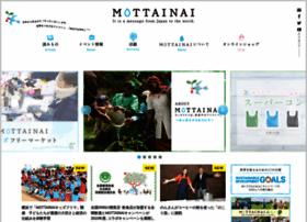 mottainai.info