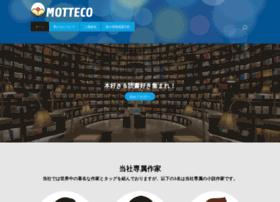 motteco.com