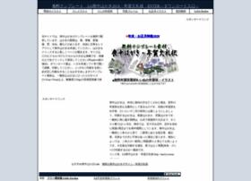 motyu.sozai-site.com